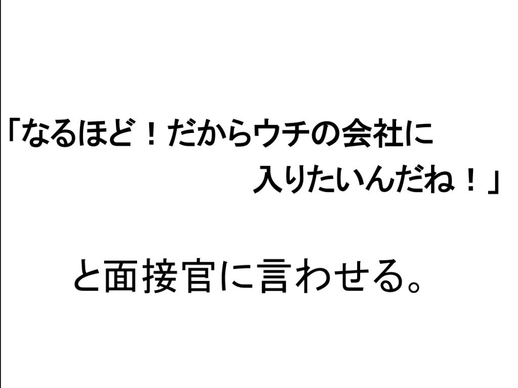 スクリーンショット 2014-01-20 01.15.39