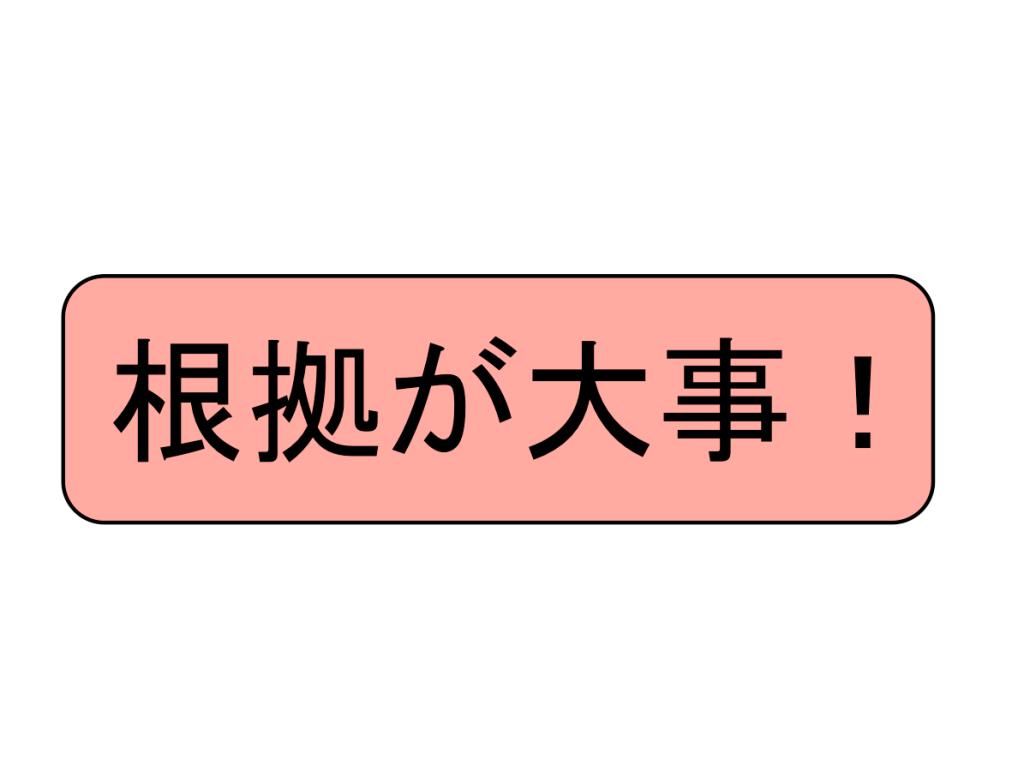 スクリーンショット 2014-01-20 01.16.18