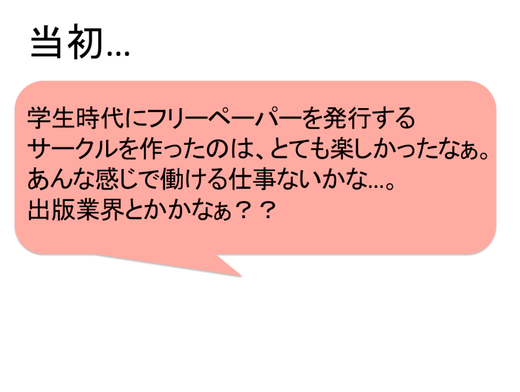 スクリーンショット 2014-01-20 01.16.44