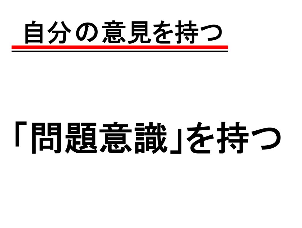 スクリーンショット 2014-01-20 01.19.25