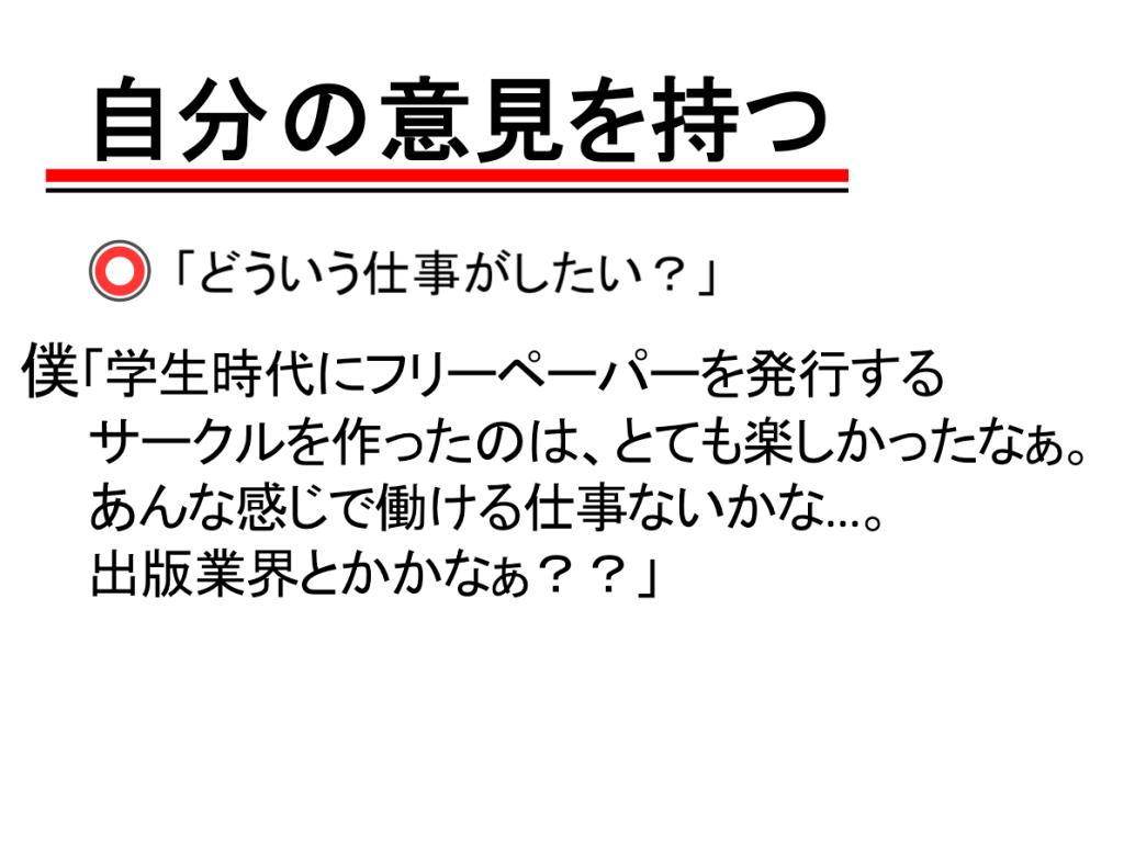 スクリーンショット 2014-01-20 01.19.59