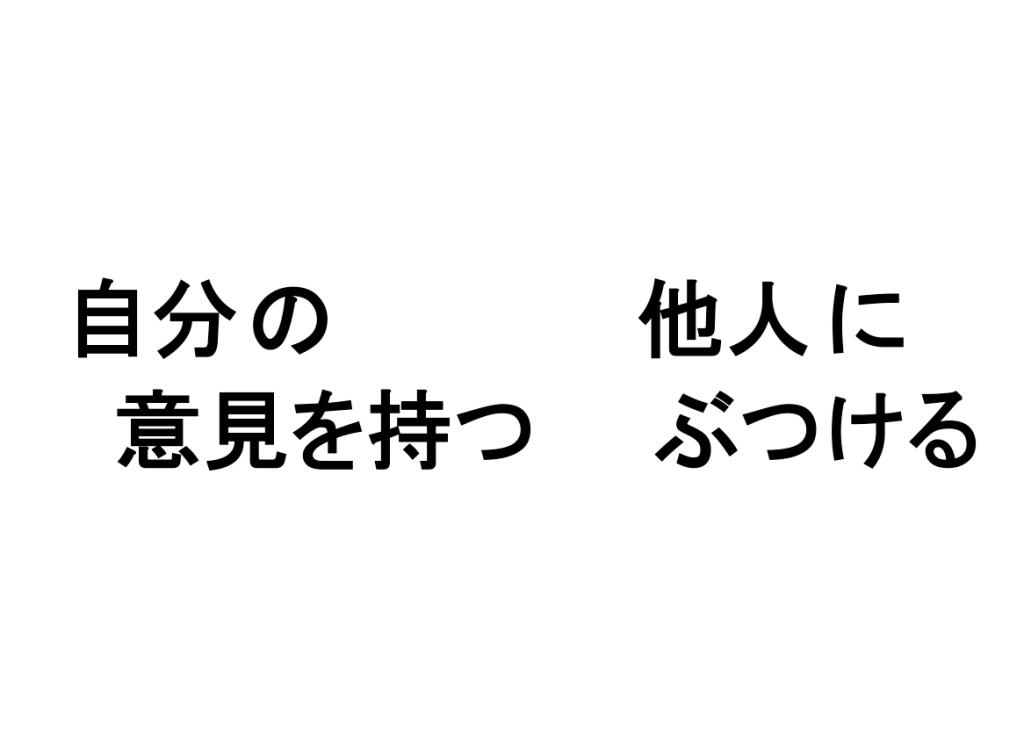 スクリーンショット 2014-01-20 01.22.32