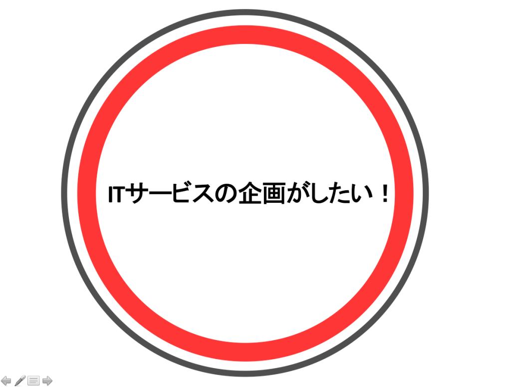 スクリーンショット 2014-01-20 01.23.59
