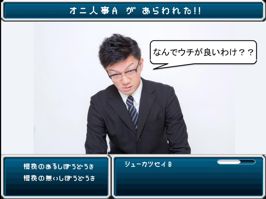 スクリーンショット 2014-01-20 01.24.43