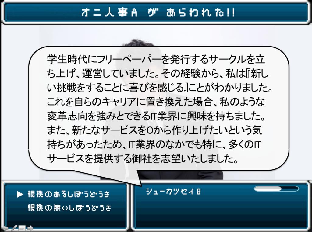 スクリーンショット 2014-01-20 01.24.49