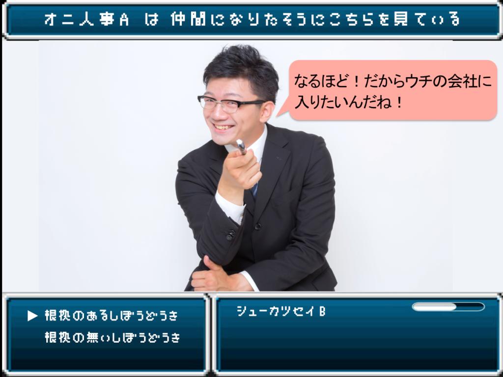 スクリーンショット 2014-01-20 01.24.54