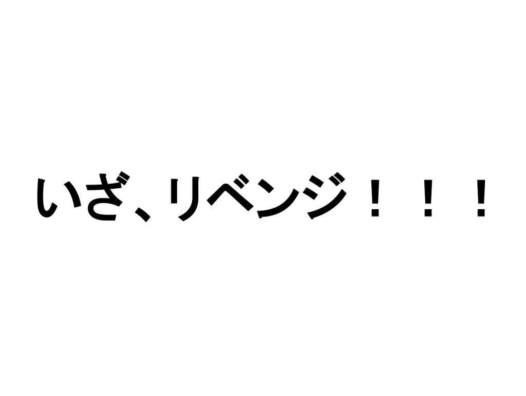 スクリーンショット 2014-01-20 02.04.11