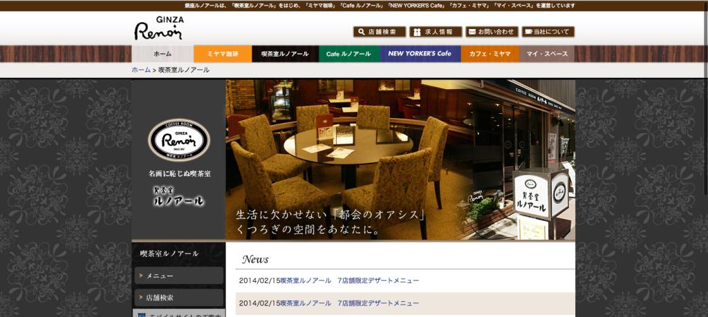 スクリーンショット 2014-02-16 23.30.49