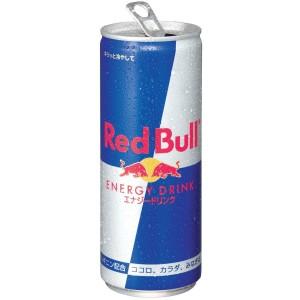 redbull0505