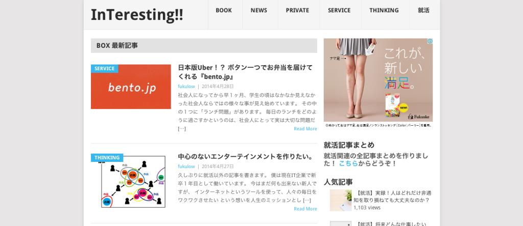 スクリーンショット 2014-04-29 17.11.56