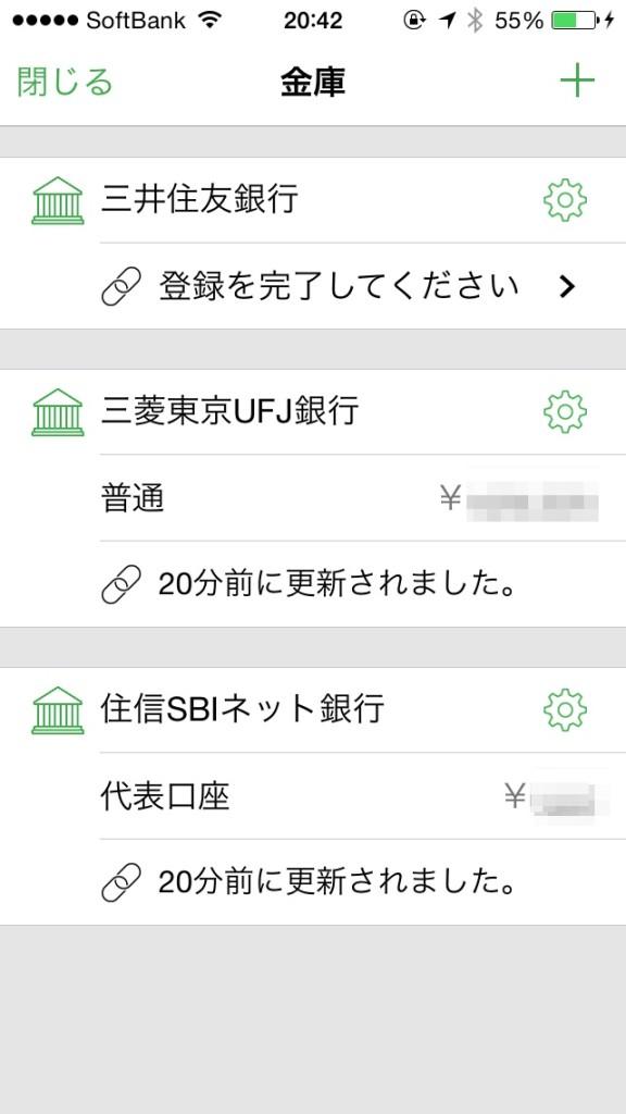 写真_2014-05-24_20_42_35