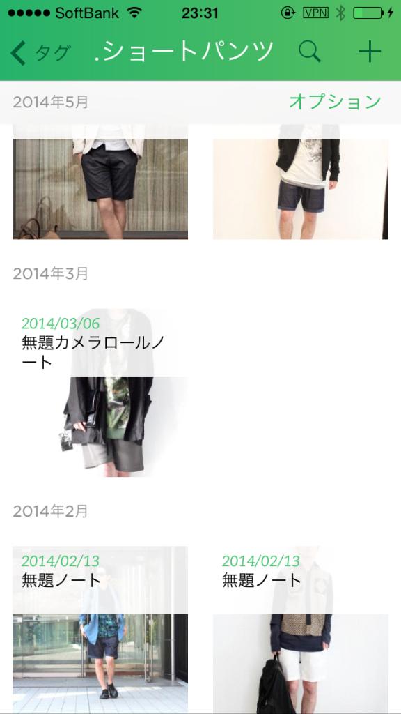 写真 2014-05-22 23 31 50