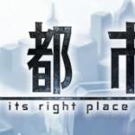 【iPhone】話題の新ゲーム『消滅都市』で遊んでみた!爽快感があって気持ちいい!