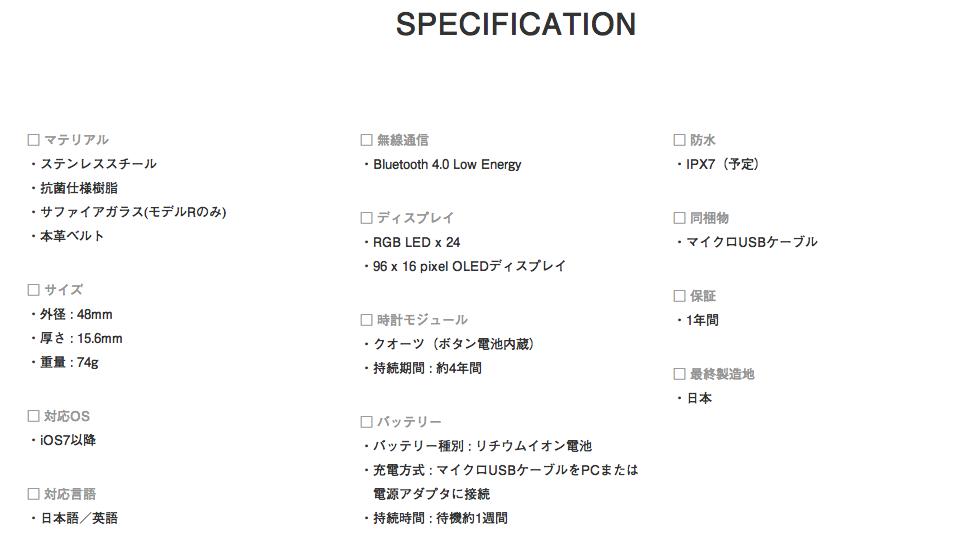 スクリーンショット 2014-06-28 16.16.51