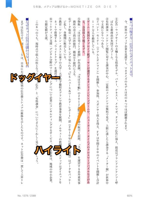 写真_2014-06-14_14_32_36