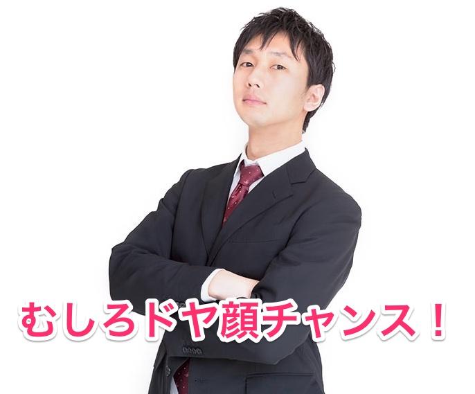 PAK42_udewokumubiz20131223500