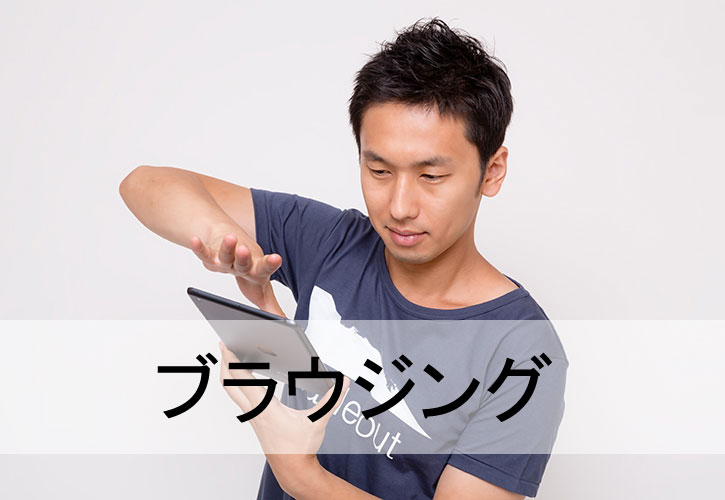 PAK74_ookawasuwaip1209500