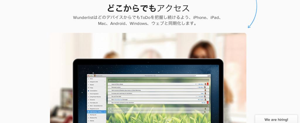 スクリーンショット 2014-06-04 21.47.59