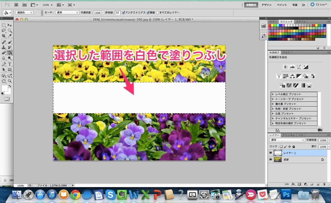 スクリーンショット_2014-07-10_06_10_29