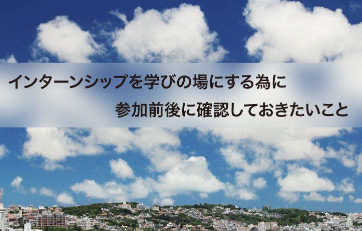 YMD86_hotelokujyoumiharasu500