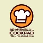クックパッドで通常会員でも人気No.1レシピを検索する方法