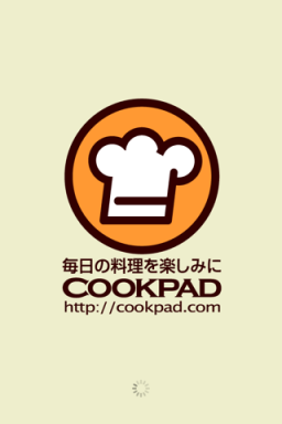 cockpad-07-256x384
