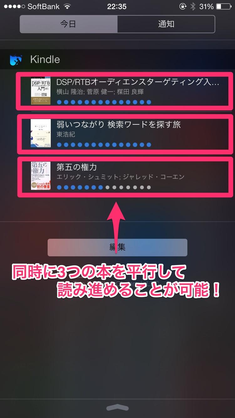 写真_2014-09-22_22_35_16