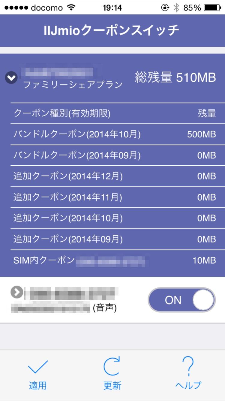 写真_2014-09-27_19_14_43