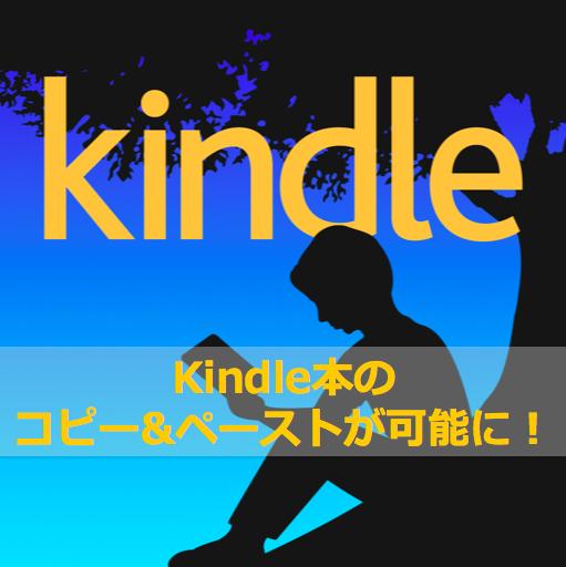 スクリーンショット 2014-09-22 23.51.29