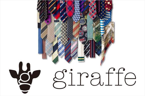 giraffe_-thumb-580x386-134657