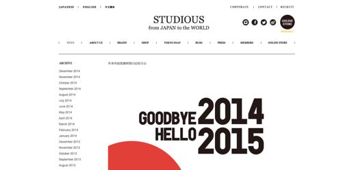 スクリーンショット 2014-12-31 15.01.17