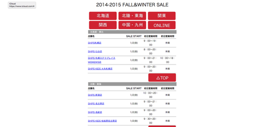 スクリーンショット 2014-12-31 15.00.16