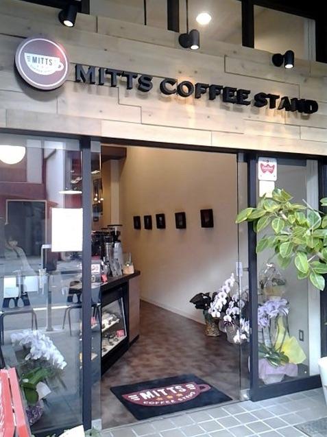 外観写真___ミッツコーヒースタンド_(MITTS COFFEE STAND)_食べログ_