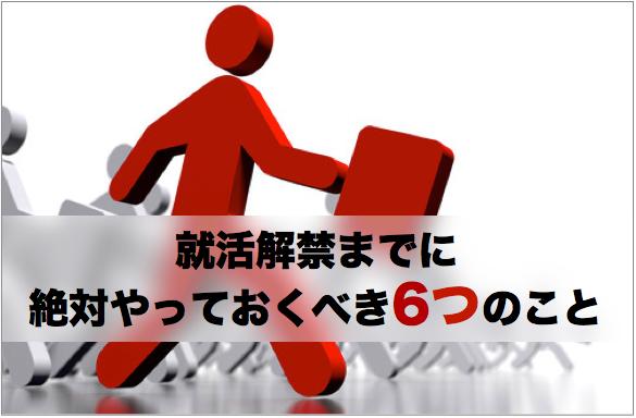 スクリーンショット 2015-02-05 07.55.25
