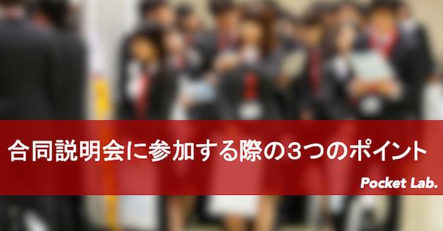スクリーンショット 2015-02-24 21.29.20