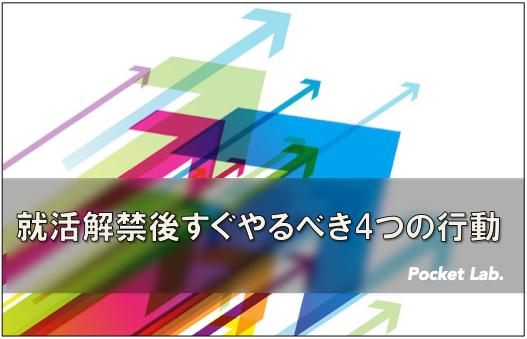 スクリーンショット 2015-03-01 12.10.01