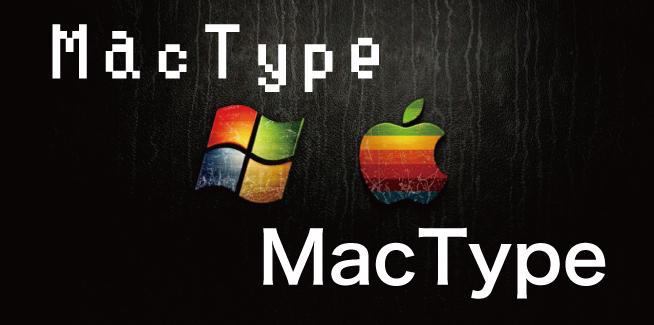 mactype