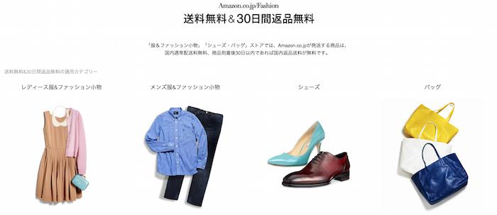 スクリーンショット 2015-06-18 17.44.02