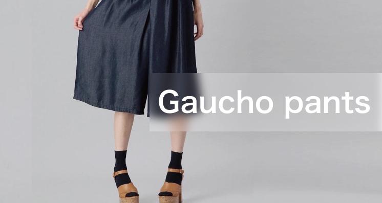 gaucho.001