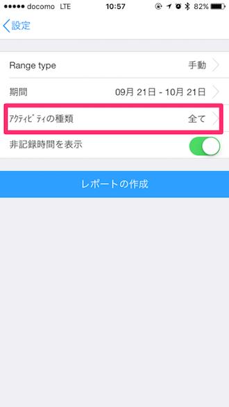 IMG_2728 4