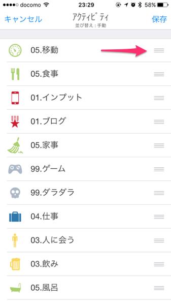 写真_2015-10-21_23_29_10