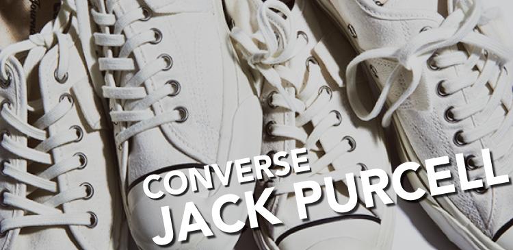 メンズスニーカーのド定番アイテム「CONVERSE JACK PURCELL」がマストバイ!