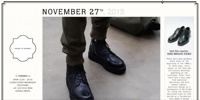 スクリーンショット 2015-11-28 18.10.25