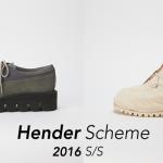 伝統と革新のレザーブランド『Hender Scheme』2016年春夏の新作を紹介!