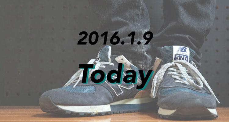 20160109todaysamb