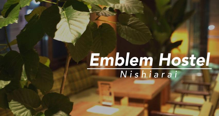 emblemhostel-nishiarai_th