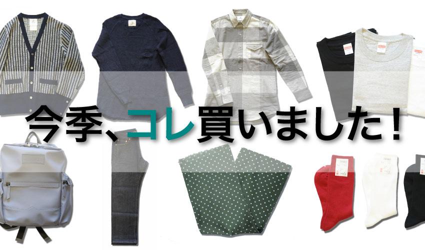 fashion-15awbuy2_thu