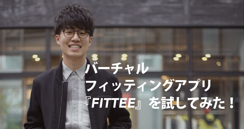 fittee_th