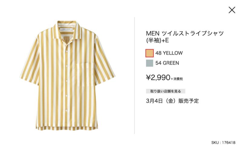 shirt11