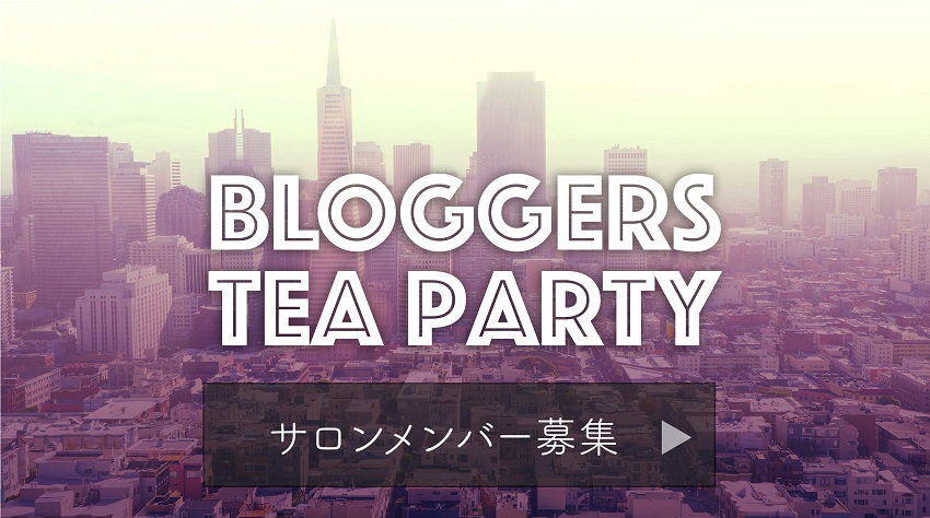 bloggersteaparty-banner